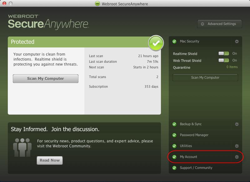 インターネット セキュリティ サポート   ウェブルート